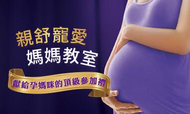順利銜接母乳,寶寶順暢的第一步