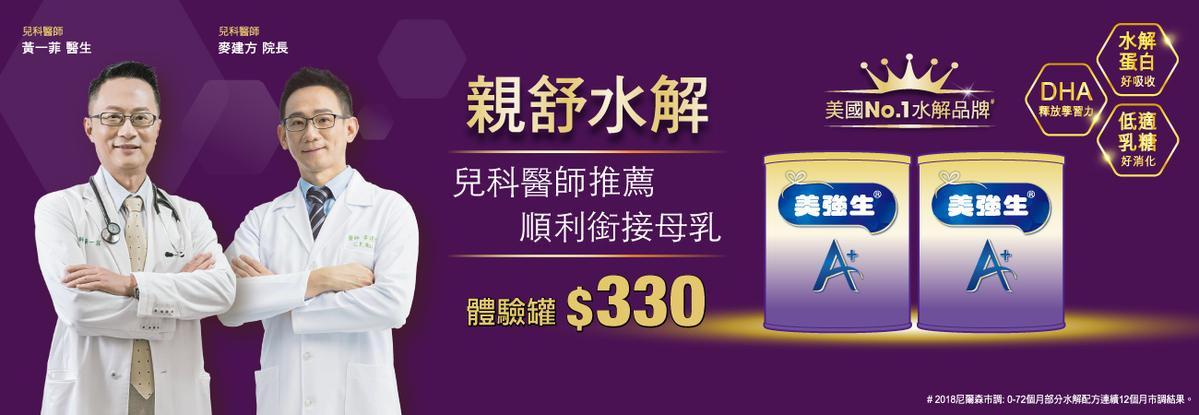 孕期第三十週 GC S1 紫色剪影罐*2